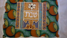 Challah Cover - Orange Bales With Green Background - White Border