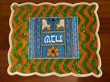 Challah Cover -- Green Swirls Orange Background - White Border