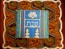 Challah Cover - Orange Paisley - White Border