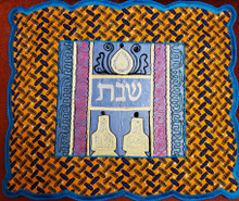 Challah Cover - Blue Basket Weave - Blue Border