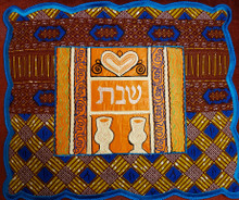 Challah Cover - Blue Diamonds and Hexagons - Blue Border