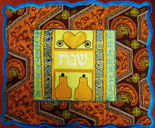 Challah Cover - Orange Paisley - Blue Border