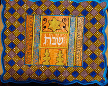 Challah Cover - Blue Diamonds  - Blue Border