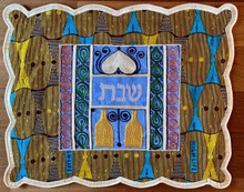 Challah cover - Blue Yellow Hourglass- White Border