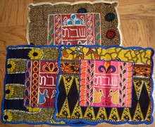 Challah covers -- 12 for $25 each!