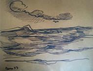 """BEN BENN: (Amer 1884-1983) """"Sea And Sky"""" Ink  1947 Custom Framed"""