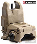 Magpul MAG247-FDE MBUS Back-Up 1913 Picatinny Flip Front Sight