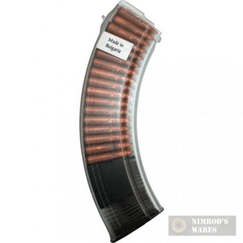 BULGARIAN Army AK47 7.62X39 40RD Magazine SMOKE AK4740SM