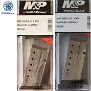 S&W Smith & Wesson M&P 45 SHIELD .45 ACP MAGAZINE SET: 6 Round + 7 Round 3005566 3005567