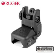 Ruger Rapid Deploy REAR SIGHT SR22 and more Picatinny RDRS 90415
