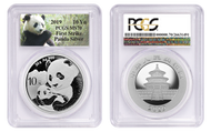 2019 10 Yuan Silver Chinese Panda PCGS MS70 First Strike