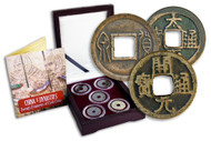 China 5 Dynasties Box: Twenty Centuries of Cash Coins