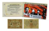 Bolshevik 3 Rubles Single Banknote Folder