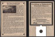 First Jewish Coin Album