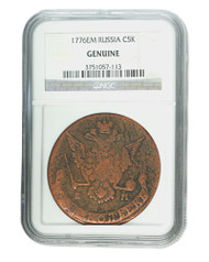 Russian 5 Kopek of Catherine the Great (AD 1776) NGC (Medium grade)