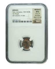 Judaea AE Widow's Mite (103-76 BC) Prutah NGC (Premium Grade)