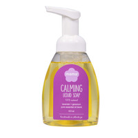 Calming (Lavender + Geranium) Liquid Soap | Mama Bath + Body