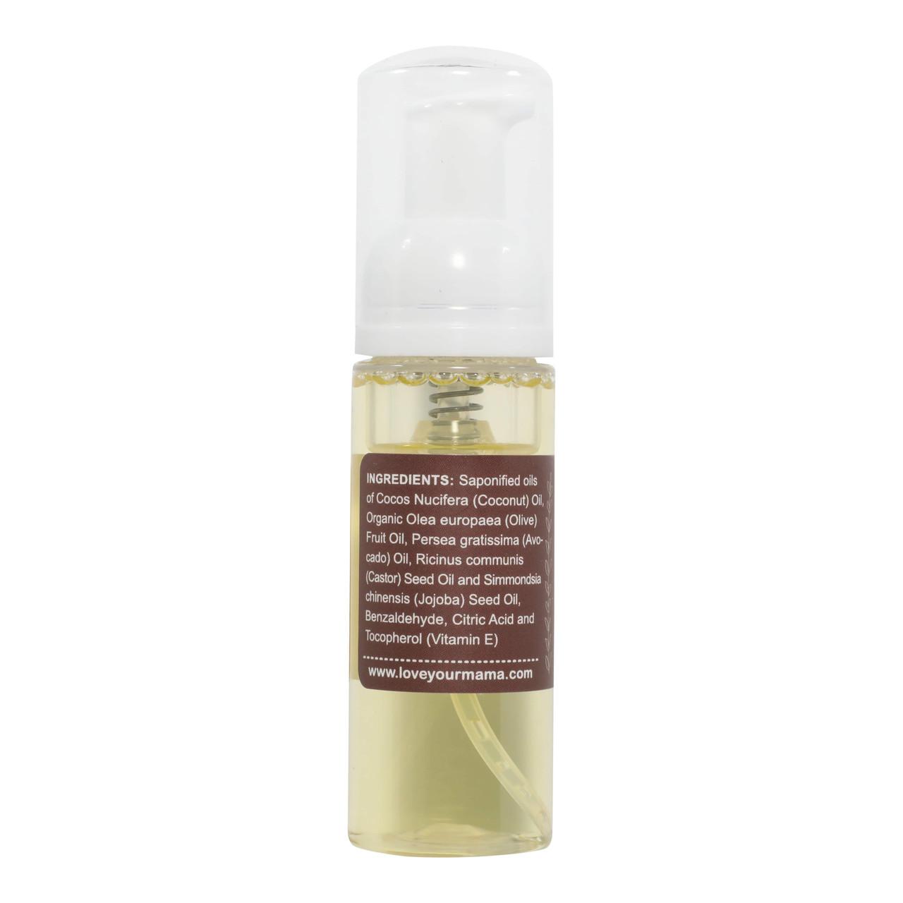 Honey Almond Travel Size Liquid Soap   Mama Bath + Body