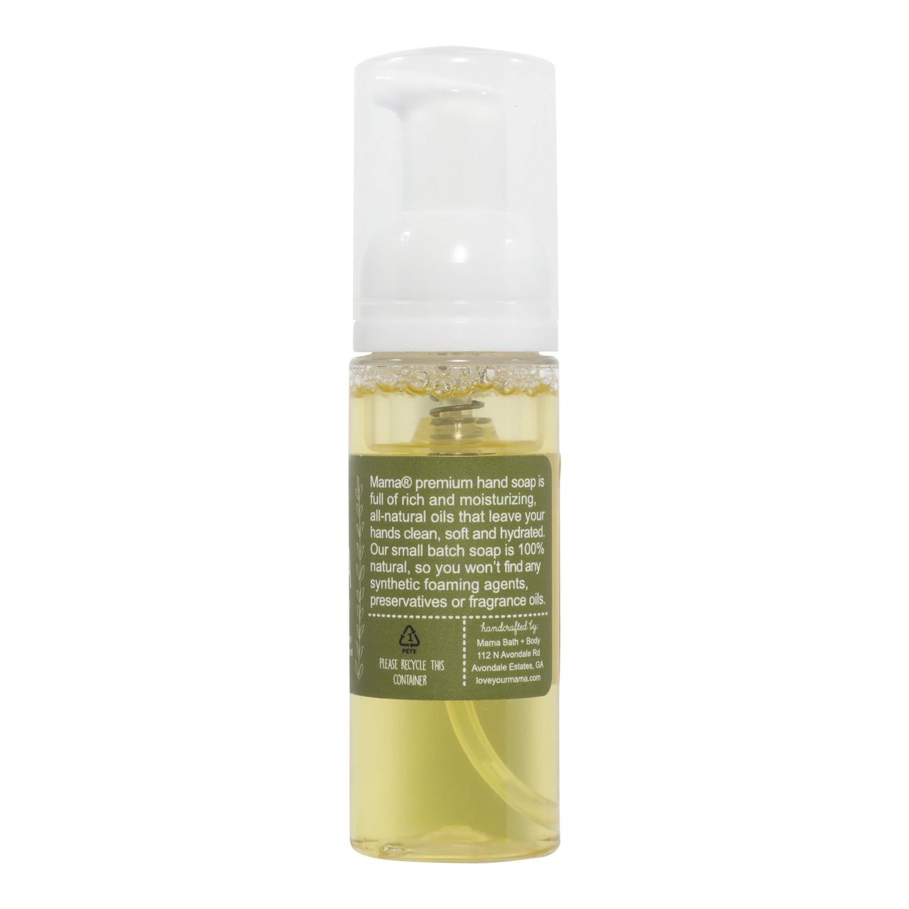 Karma (Patchouli + Rosemary) Travel Size Liquid Soap | Mama Bath + Body