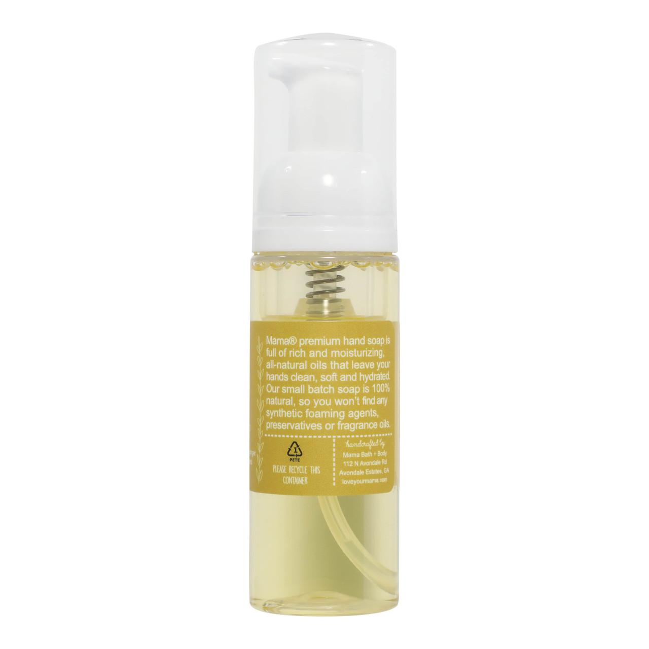Zen (Lemongrass + Ginger) Travel Size Liquid Soap | Mama Bath + Body