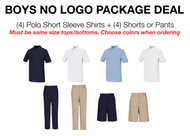 WCA - Boys No Logo Package Deal