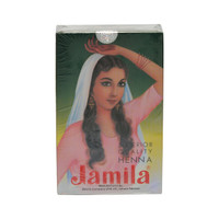 2019 JAMILA HENNA BODY ART QUALITY