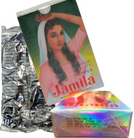 Jamila Body Art Quality 2020 crop