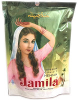 Jamila Henna Powder 250 grams 2018 Crop Body Art Quality