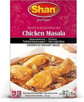 Shan Chicken Masala 50 Grams