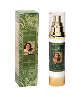 Shahnaz Husain Anti Pigmentation Gel 40ml