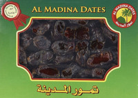 2 lbs Al Madinah Premium Quality Dates / Khajur from Saudi Arabia
