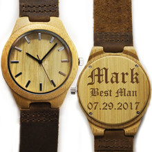 Engraved Wooden Bamboo Watch