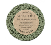 Soap Lift in a round shape. Made in the USA of bioplastic.  Assorted colors.