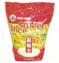 02078	SWEET RICE CALF	RICE KING 8/4.4 LBS