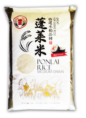 02439	PON LAI RICE GOLD	RICE KING 15 LB