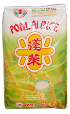 02481	PON LAI RICE YELLOW	RICE KING 50 LB