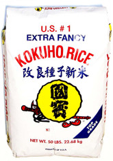 02520	KOKUHO YELLOW	KOKUHO RICE 50 LB