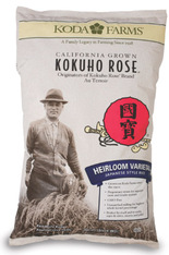 02531	KOKUHO ROSE	KODA FARM 15 LBS
