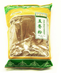 21269	FIVE SPICES POWDER	PACKER'S 50/1 LB