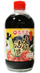 22102	WJS HOT POT SAUCE	WANJASHAN 12/15 OZ