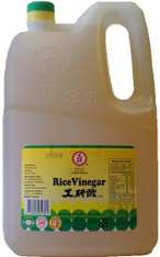 23709	RICE VINEGAR	KONG YEN 4/5 LB