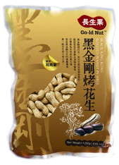 43391BLACK KING KONG RST IN SHELL PGOLD NUT 30/250G