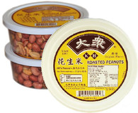 43441	ROASTED PEANUTS	KH 36/6 OZ