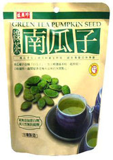 43530	GREEN TEA PUMPKIN SEED	SHJ 20/130 GM