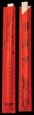 65001CHOPSTICK RED ENV TWINHUNSTY 10/100 PAIR