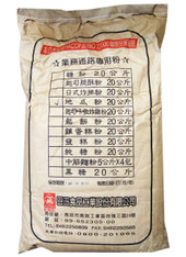 70076	BAO TAO POTATO STARCH	SUNLIGHT 20 KGS/CS