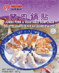 91200	(44606)POT STICKER PORK VEGE	O'TASTY WHT 12/20 PC
