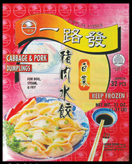 91400	DUMPLING PORK & CABBAGE	FORTUNE AVE 14/19 OZ