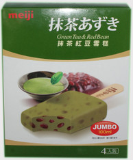 91612	ICE BAR GREEN TEA & RED BE	MEIJI 8/4 PCS