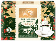 46708  珈优山曼特寧   COFFEE DRIP GAYO  ONE FRESH CUP 7/8/11 G